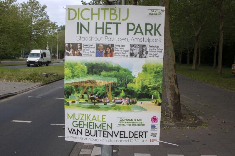 广告牌Amstelpark在阿姆斯特丹荷兰2019年 库存照片