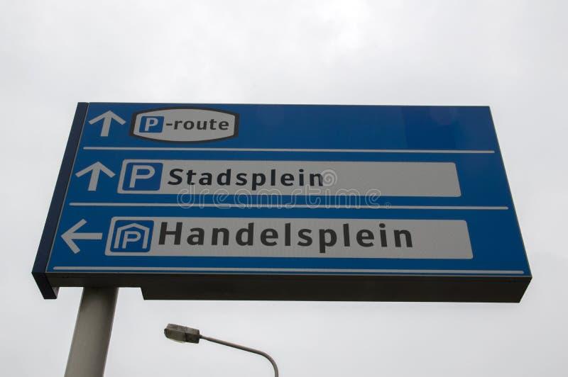 广告牌Stadsplein和Handelsplein在阿姆斯特尔芬荷兰2019年 免版税库存图片