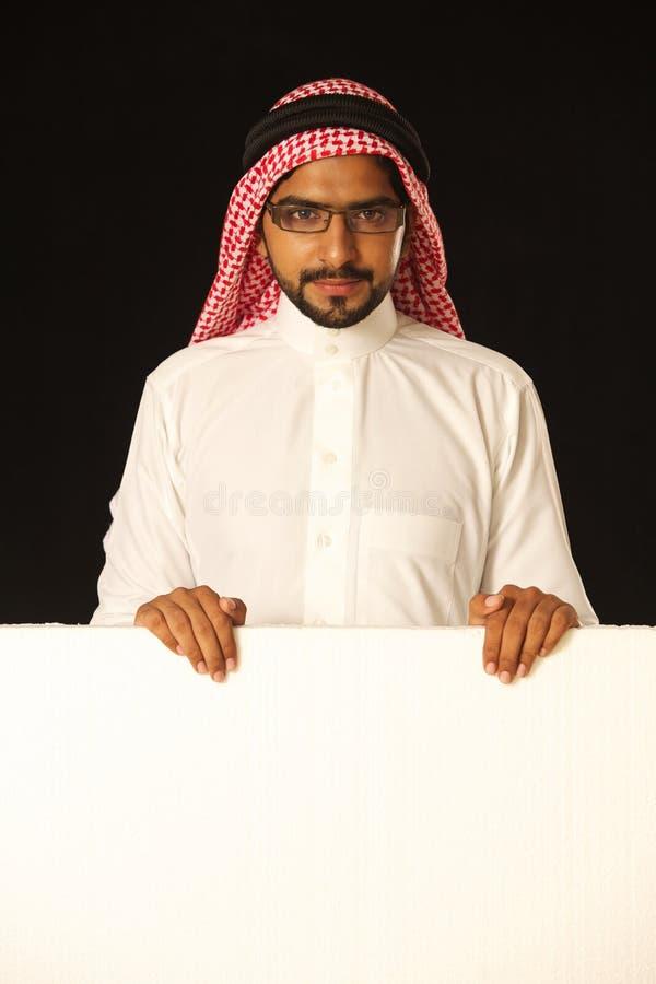 广告阿拉伯人类空间年轻人 免版税库存图片