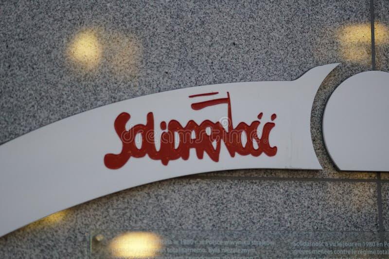 广场Solidarnosc在布鲁塞尔 免版税库存图片