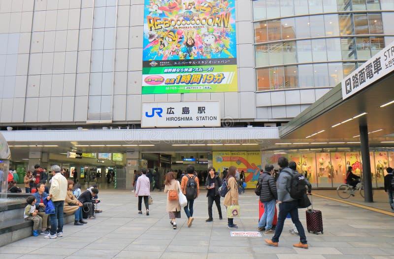 广岛火车站广岛日本 库存照片