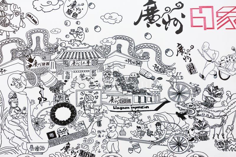 广州中国1月13日2013年,街道画黑&白色动画片 库存图片