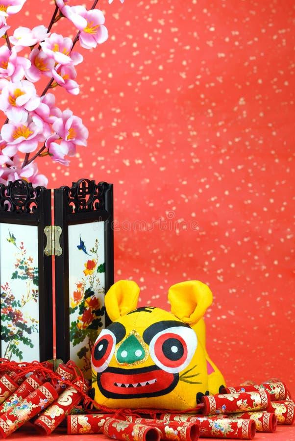 庆祝中国老虎年 库存图片