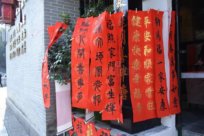 庆祝农历新年,房子春节对联有很多的中国people's 库存图片