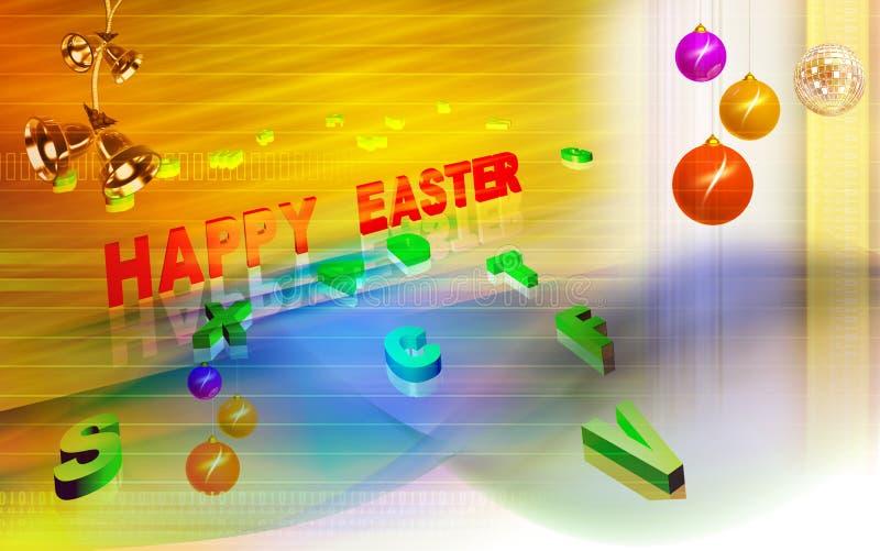 庆祝复活节 向量例证