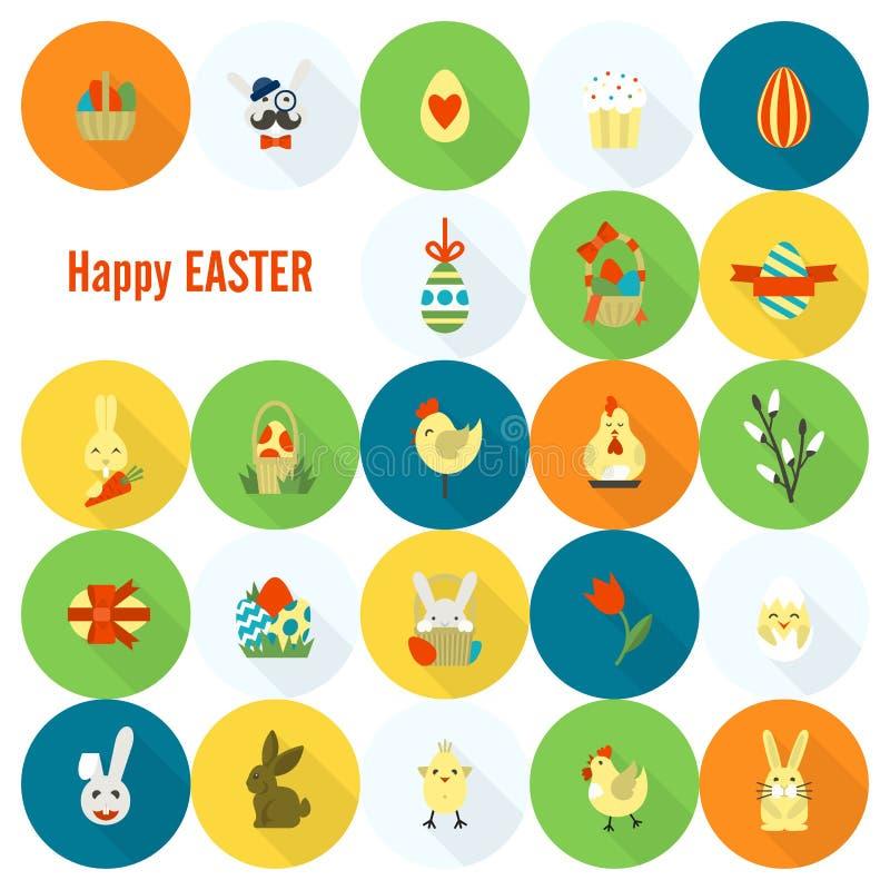 Download 庆祝复活节象 向量例证. 插画 包括有 背包, 兔子, 春天, 季节, 兔宝宝, 复活节, 交叉, 行家 - 59107706