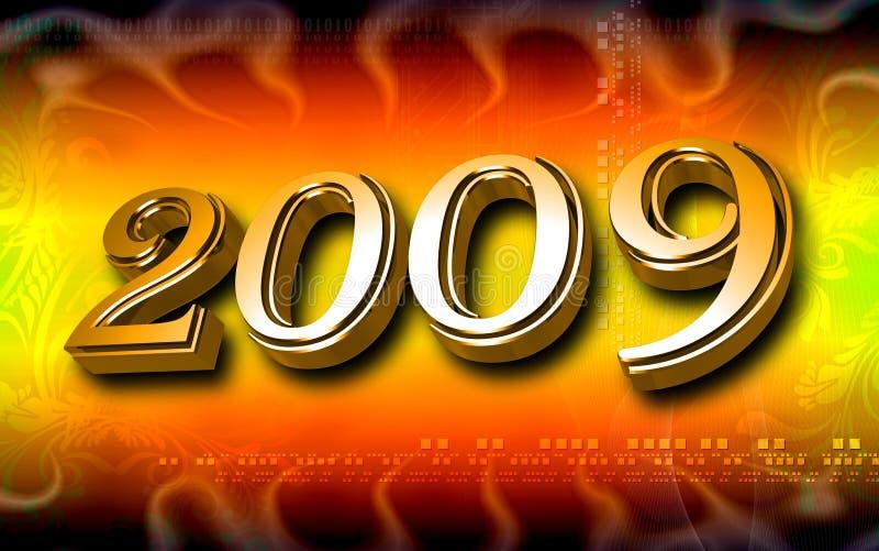 庆祝新年度 库存例证