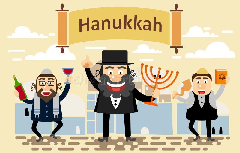 庆祝犹太假日光明节的犹太人人 愉快的光明节 库存例证