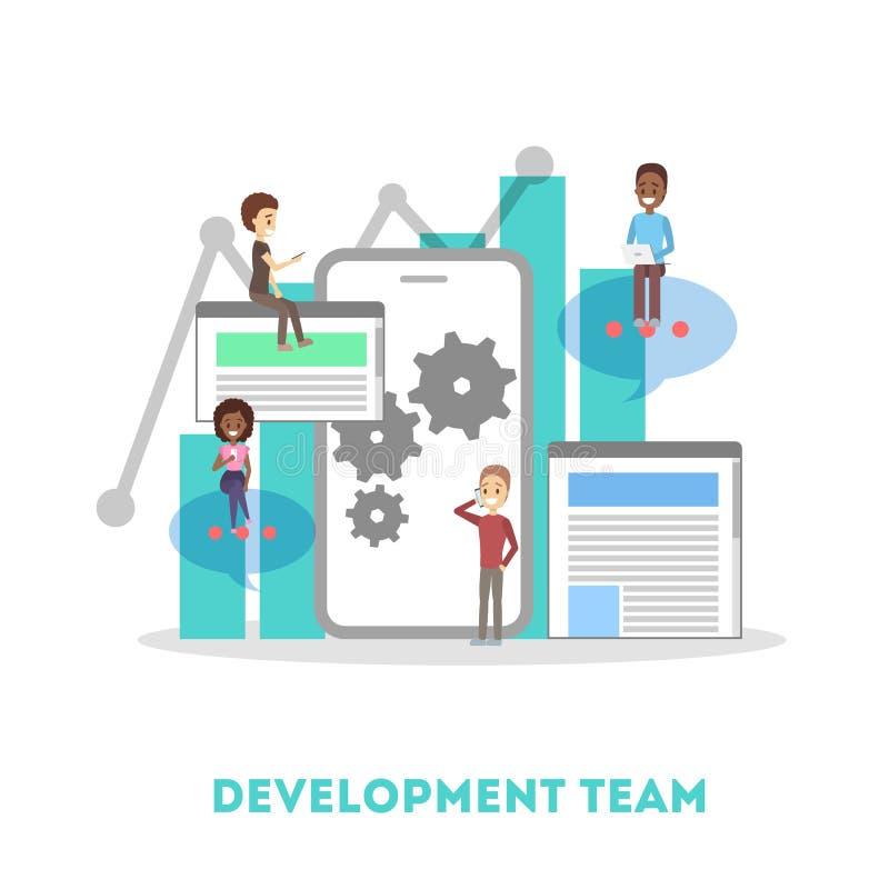应用程序发展网横幅 支持和开发小组 库存例证