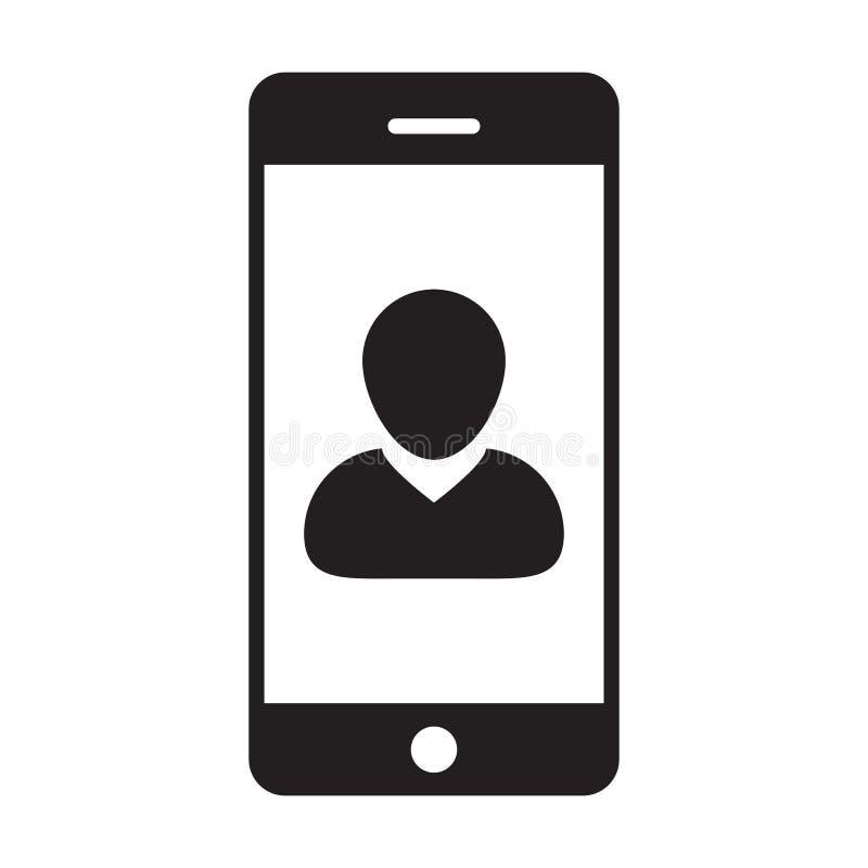 应用程序象传染媒介男性收养有流动标志的外形具体化在纵的沟纹图表的通信的 向量例证