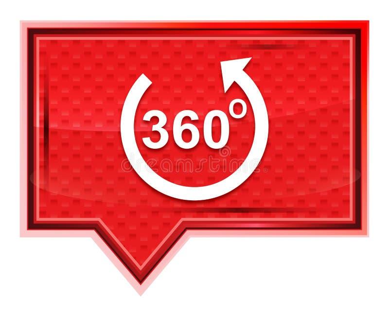 360度转动有薄雾箭头的象淡粉红色横幅按钮 向量例证