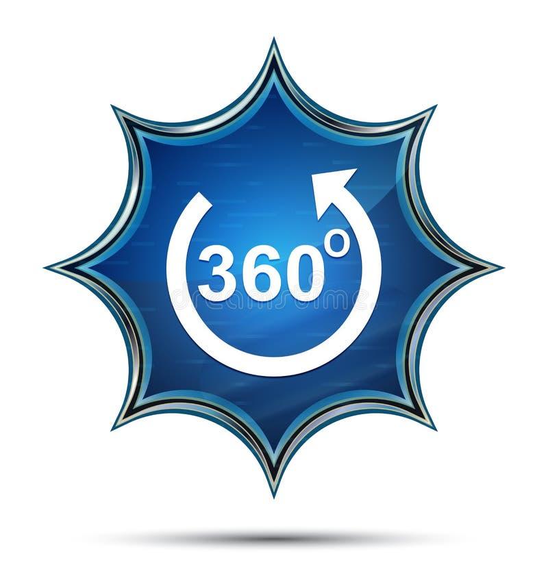 360度转动箭头象不可思议的玻璃状镶有钻石的旭日形首饰的蓝色按钮 向量例证