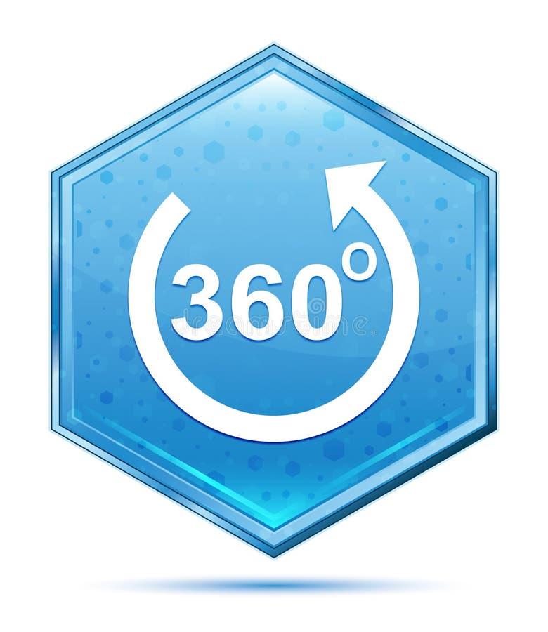 360度转动箭头象水晶蓝色六角形按钮 库存例证