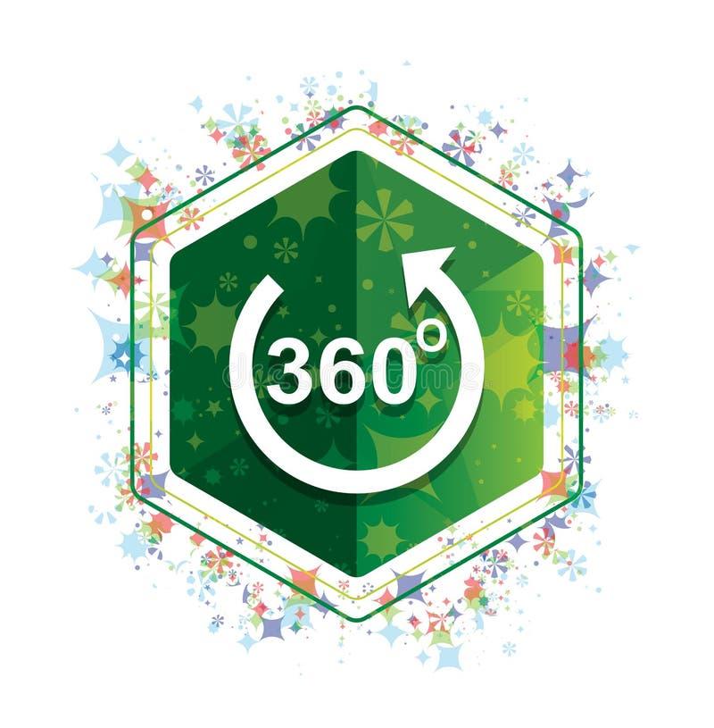 360度转动箭头象花卉植物样式绿色六角形按钮 皇族释放例证