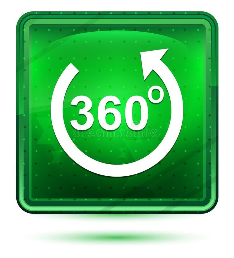 360度转动箭头象霓虹浅绿色的方形的按钮 皇族释放例证