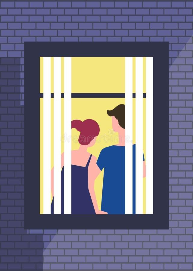 度过夜在公寓,从户外的窗口视图的夫妇 向量例证