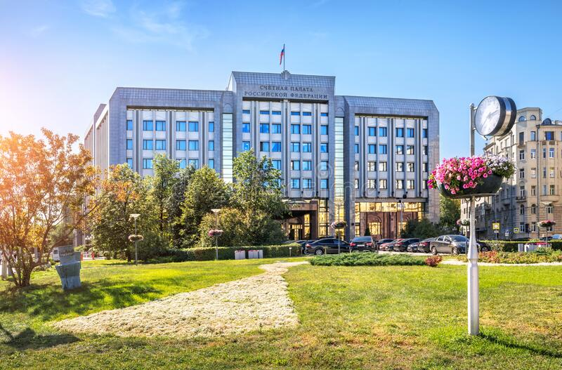 建立俄罗斯联邦会计室 标题:帐室 库存图片
