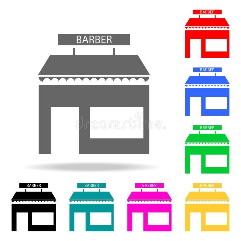 建立前面象的理发店 流动概念和网apps的理发师元素多色的象 网站设计和de的象 皇族释放例证
