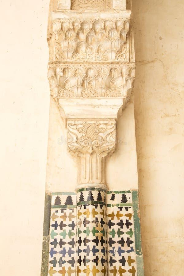 建筑学细节在阿尔罕布拉的Nasrid宫殿 免版税库存照片