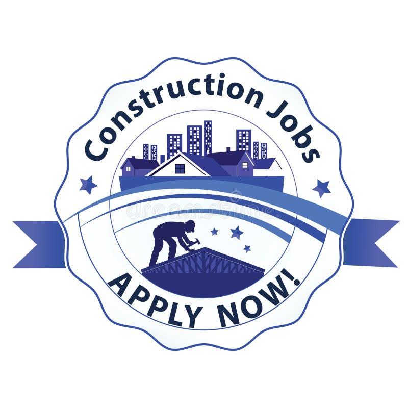 建筑工作-运用现在的工作广告标签 向量例证
