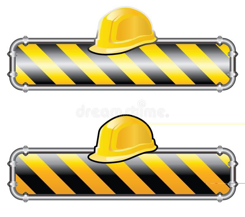 建筑管道 向量例证