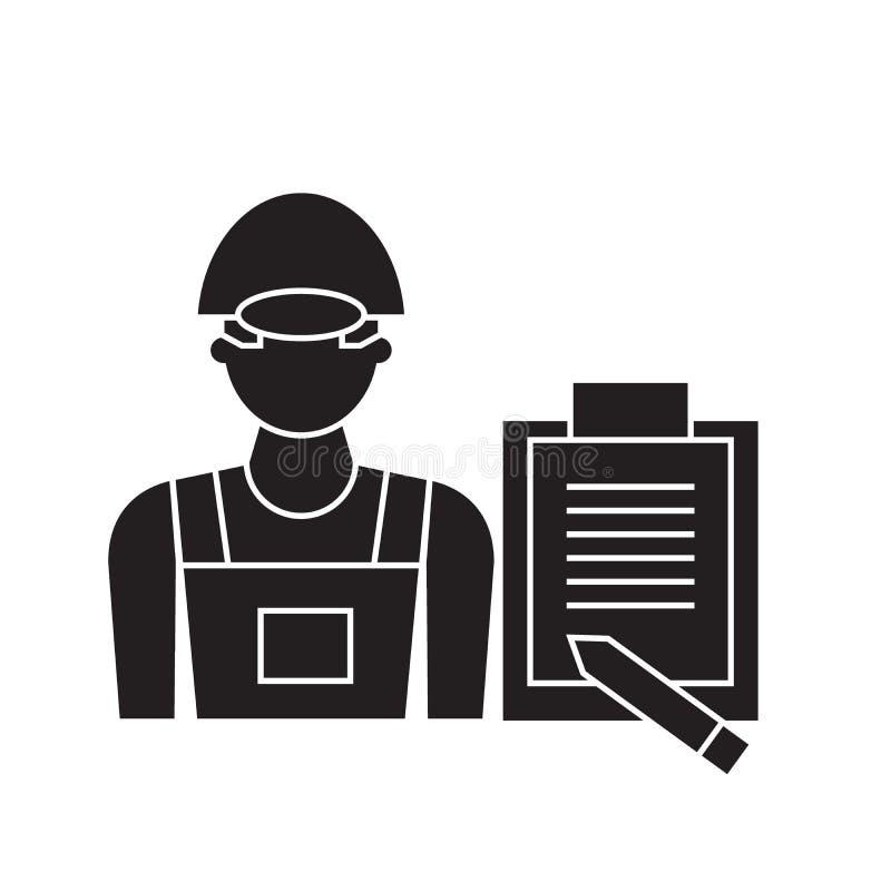 建筑质量管理黑传染媒介概念象 建筑质量管理平的例证,标志 皇族释放例证