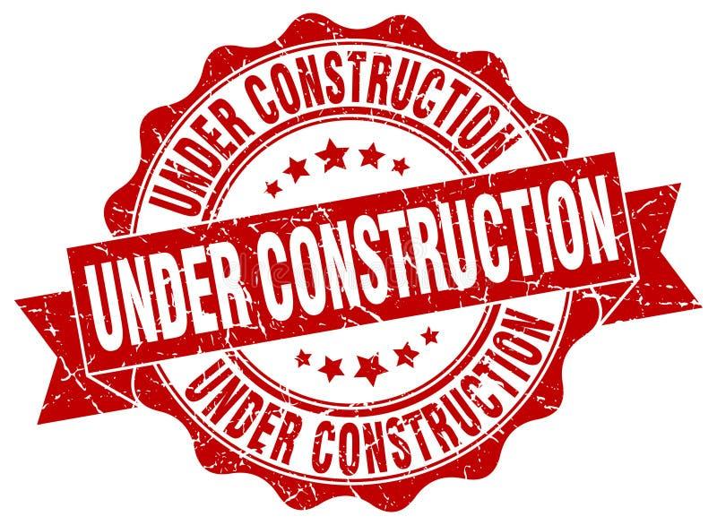 建设中封印 印花税 库存例证