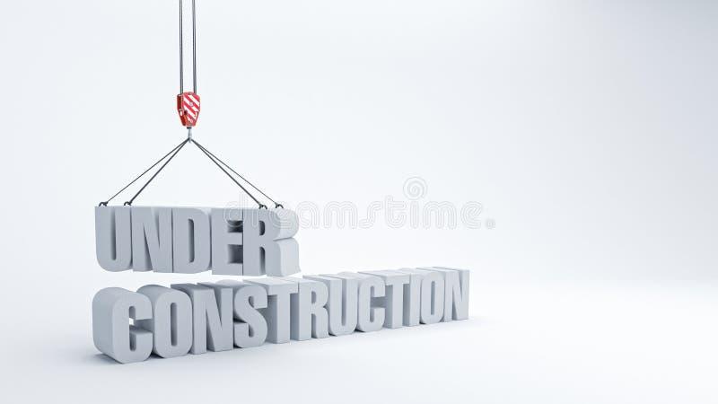 建设中 图库摄影