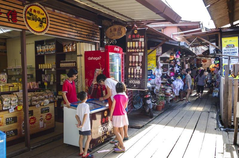开化生活方式遗产在嚼跳船,槟榔岛,马来西亚 免版税库存图片