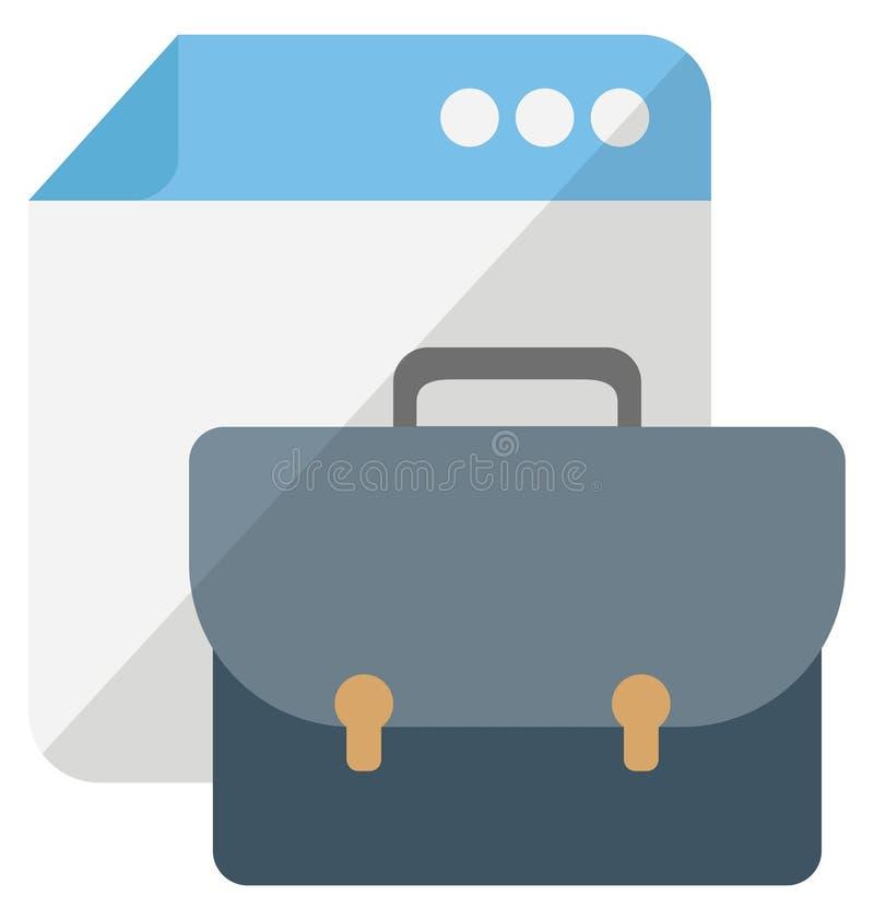开发商股份单可能容易地修改或编辑的传染媒介象 向量例证
