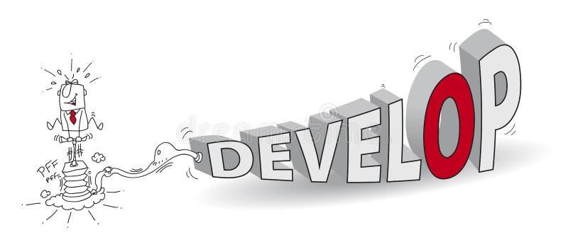 开发 库存例证