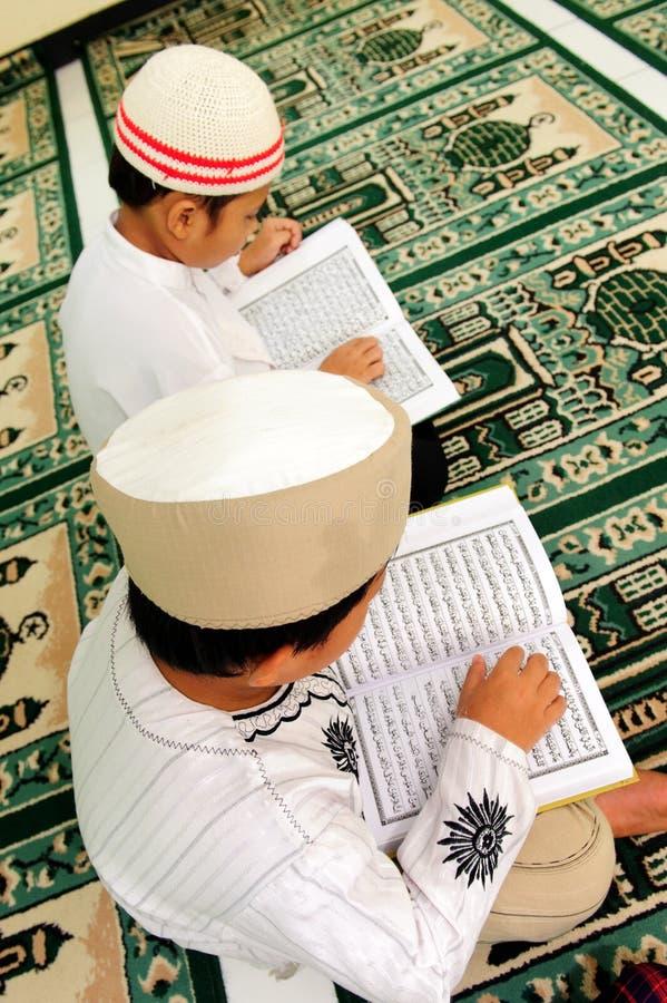 开玩笑koran读取 库存照片