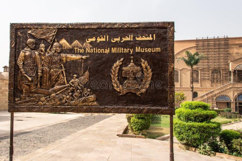开罗,埃及,25 05 2018埃及的全国军事博物馆的标志,世界遗产名录站点历史的开罗 免版税库存图片