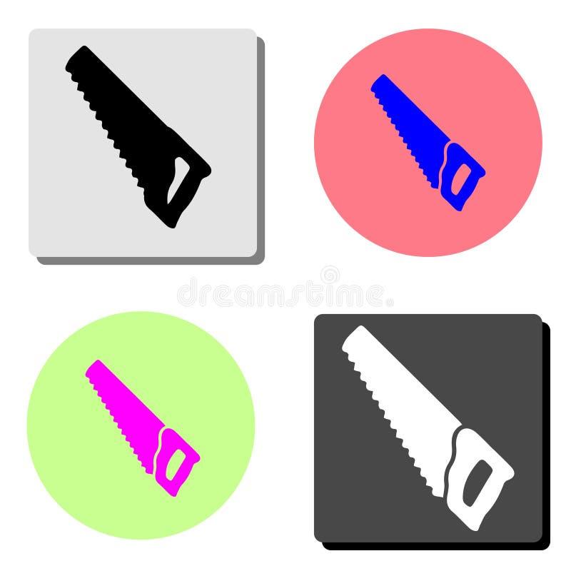 引形钢锯或手看见了 平的传染媒介象 向量例证
