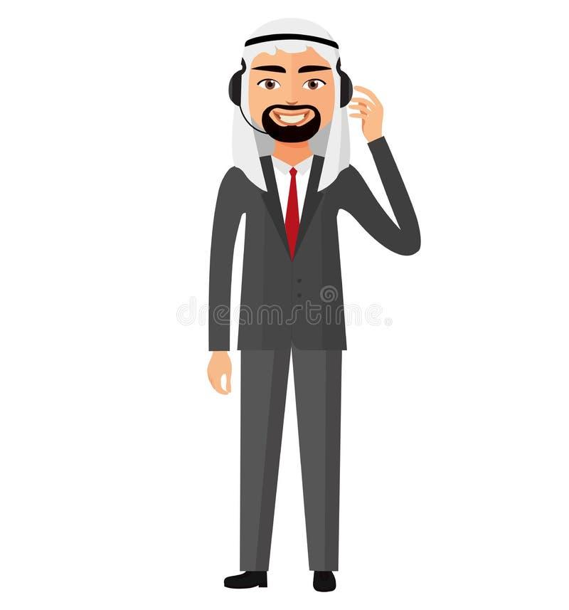 当班阿拉伯商业客户业务通话的中心操作人员 红外线 向量例证