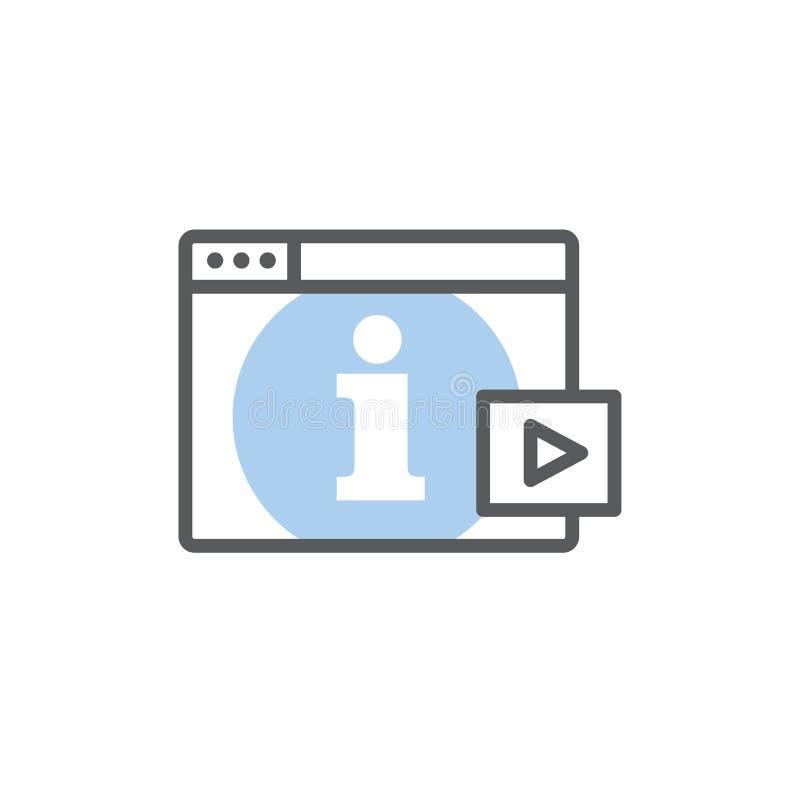 录影教和训练-与信息有关的录影象/录影按钮 向量例证