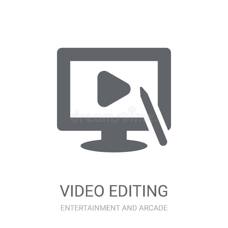 录影编辑象  向量例证