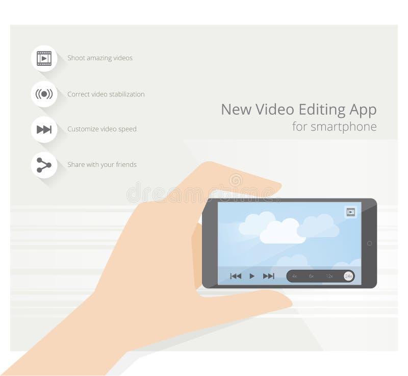 录影app 皇族释放例证