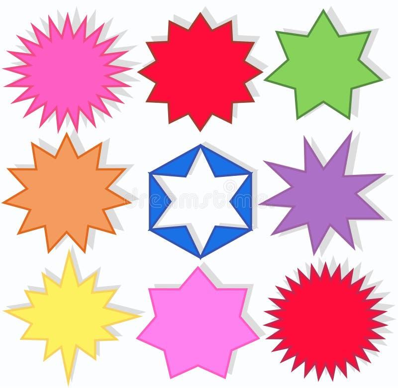 形状星形 向量例证
