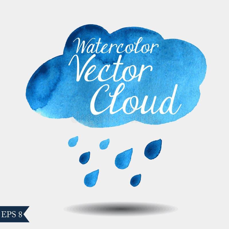 水彩传染媒介云彩 向量例证