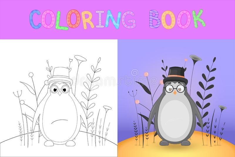 彩图或页学校和学龄前年龄的孩子的 开发的儿童的着色 r 库存例证