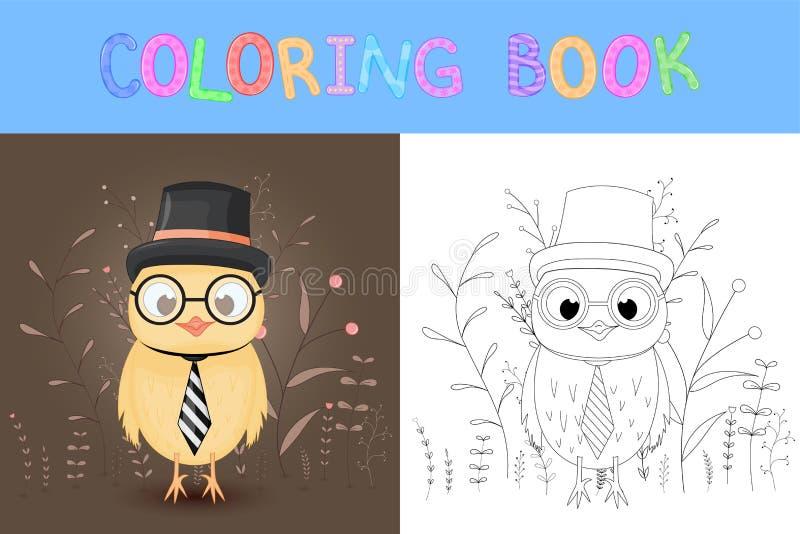 彩图或页学校和学龄前年龄的孩子的 开发的儿童的着色 r 向量例证