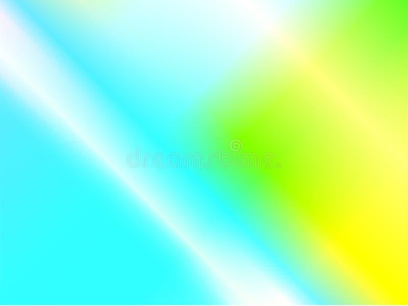 彩虹光柱 库存例证
