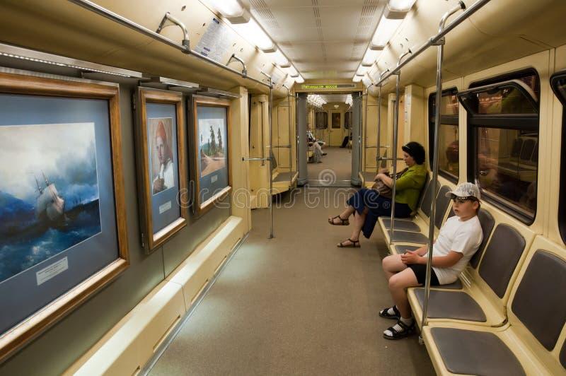 水彩画& quo t;从俄国人的地铁 图库摄影