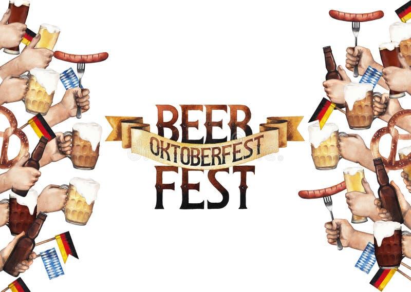 水彩octoberfest设计 库存例证