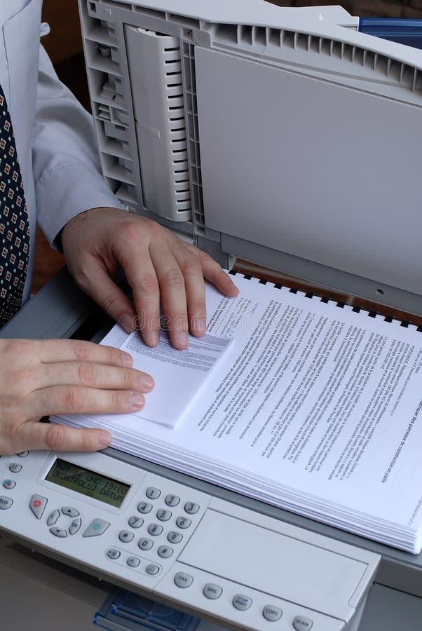 影印机 免版税图库摄影