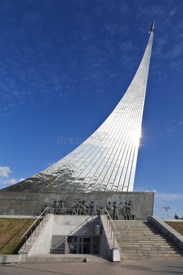 征服者纪念碑空间 免版税库存照片