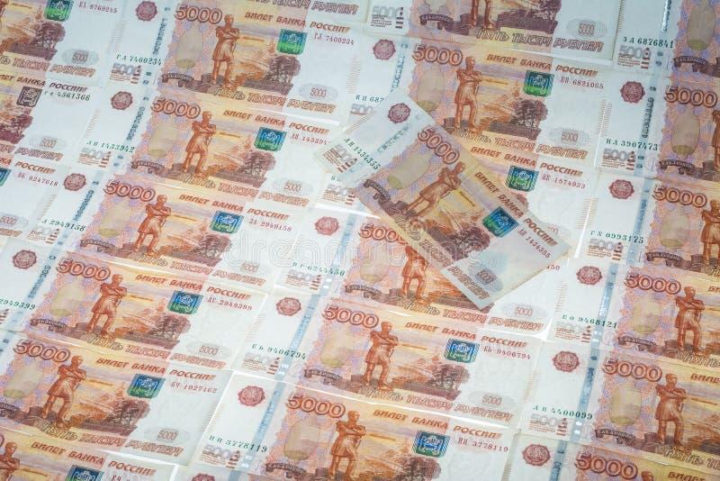 很多金钱俄罗斯卢布钞票