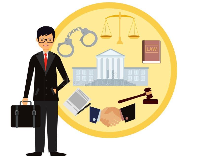 律师 向量例证