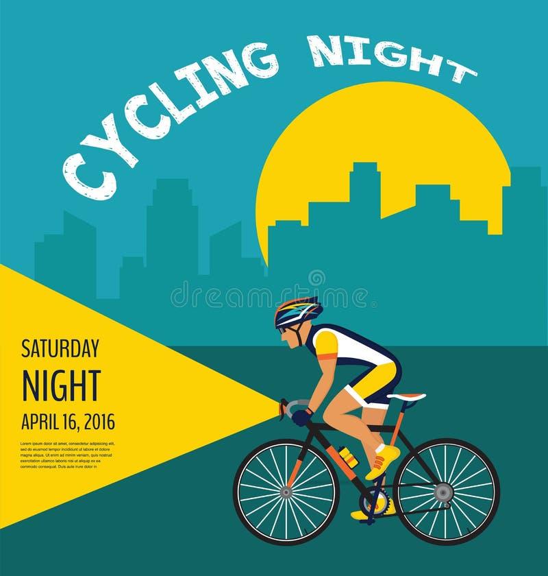 循环的夜海报 骑自行车者骑马穿过城市 向量例证